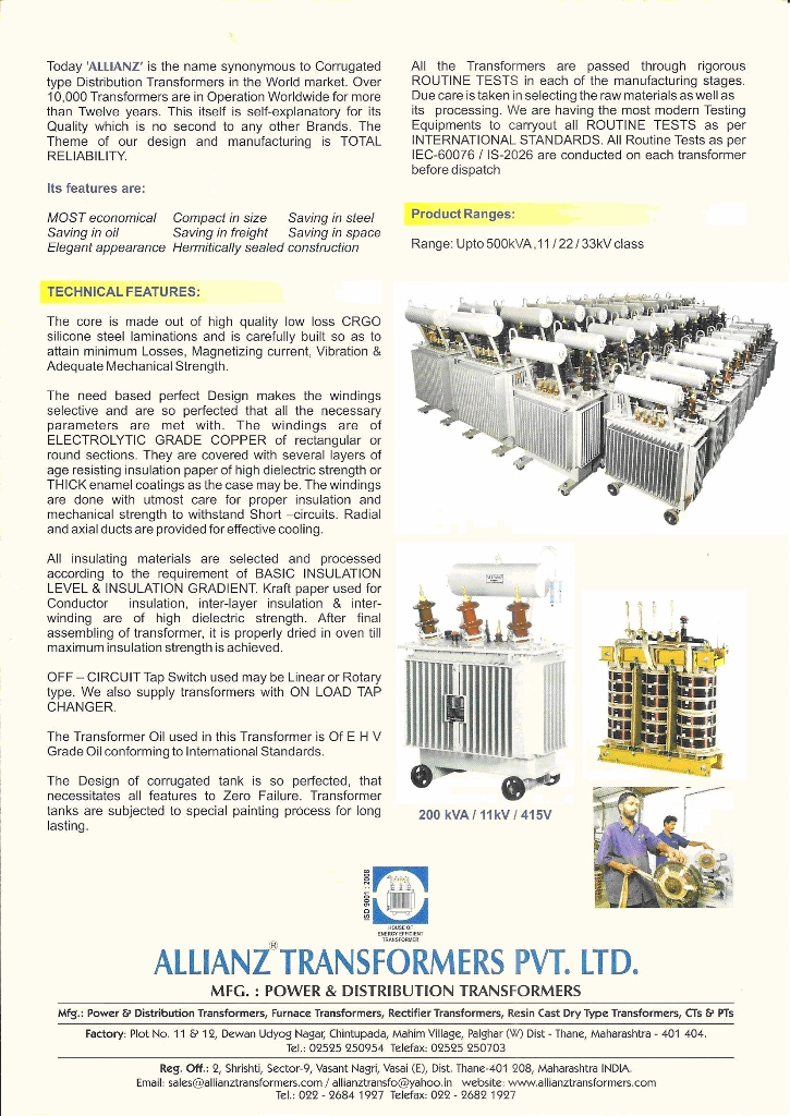 corrugated transformer product catalog