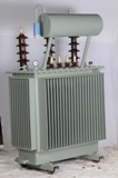 best distribution transformer manufacturer