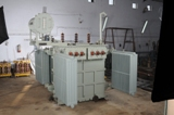 leading furnace transformer manufacturer